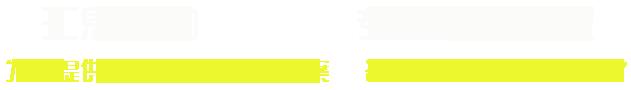 鹤壁汇恩生物-为您提供有机肥建厂全套方案