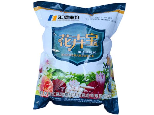 花卉专用肥料-花卉宝