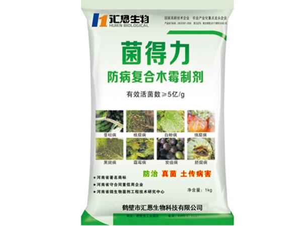 菌得力-防病复合木霉制剂