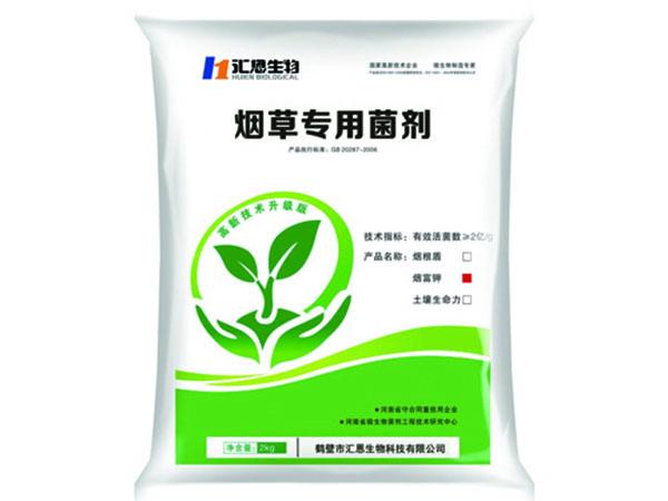 烟草专用菌肥-烟富钾