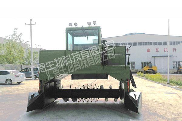 HN-LDFD-2300型履带式翻堆机